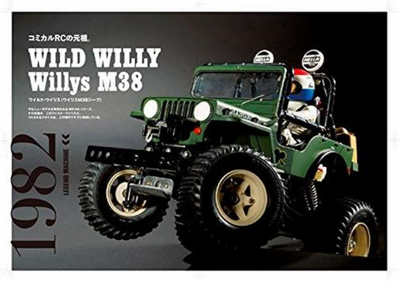 Tamiya's RC car that every men in their 40s and 60s knows, such as  Grasshopper, Hornet, Mighty Frog. Among them, summarize and explain the  Tamiya made RC ...