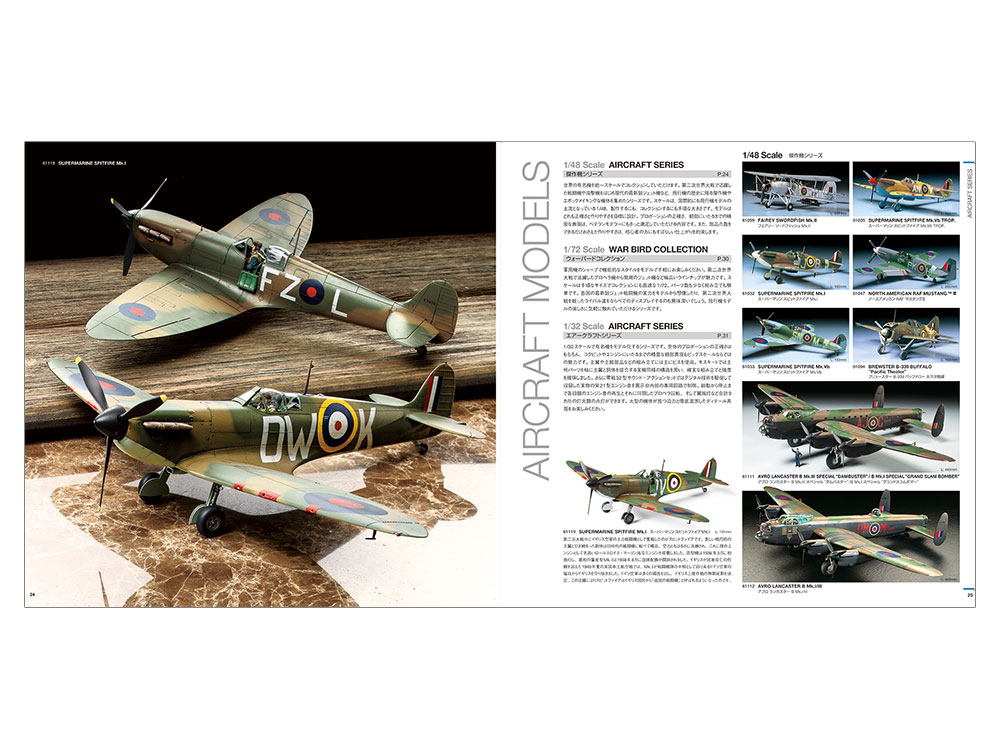 WWII Aircraft Collection 1//72  Fighter Dornier Do335 Germania #66