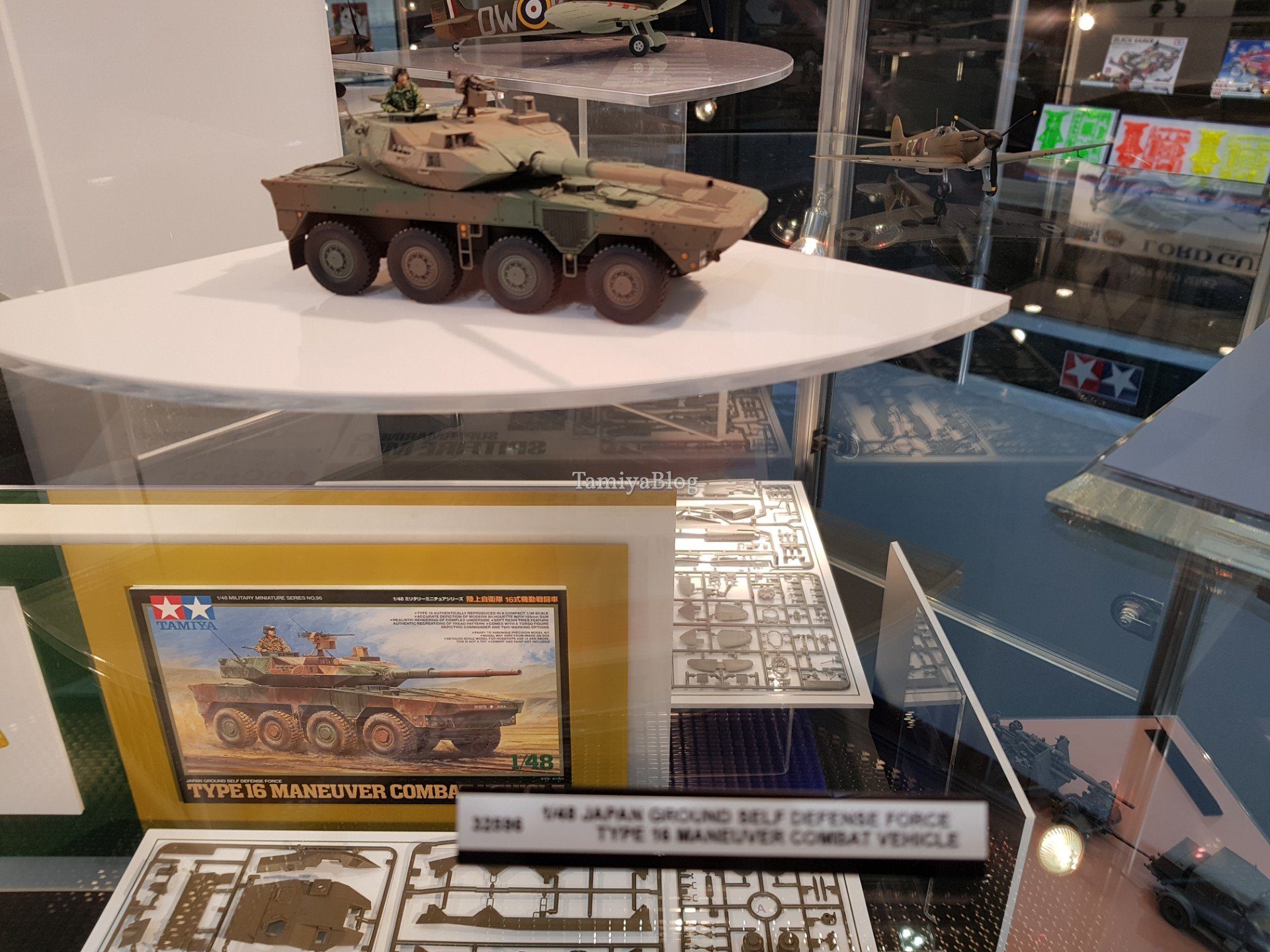 Tamiya new static military kits at Nuremberg Toy Fair 2019 - TamiyaBlog
