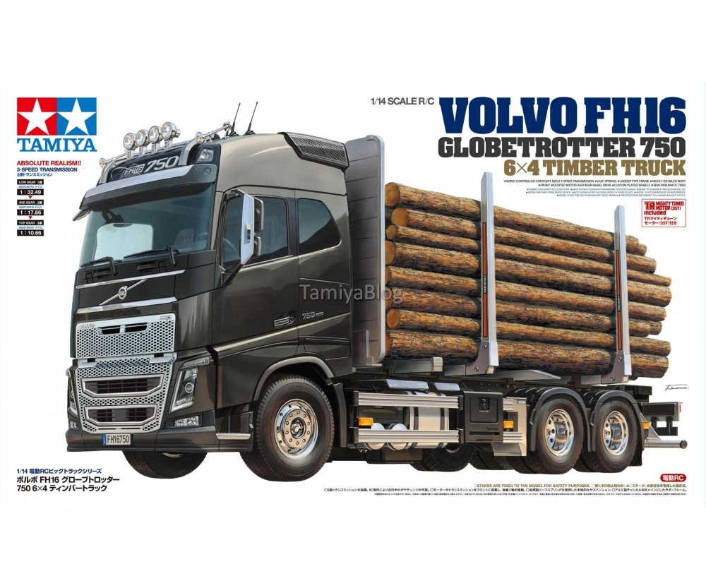 tamiya 56360 volvo fh16 globetrotter 750 6x4 timber to be. Black Bedroom Furniture Sets. Home Design Ideas