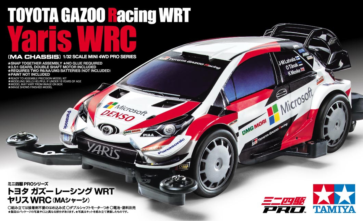 First photo and description of Mini 4WD Tamiya 18654 TOYOTA