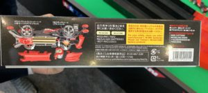 Tamiya Mini Four Wheel Drive Yonku Yokohama Tire Advan Shadew Shark Limited