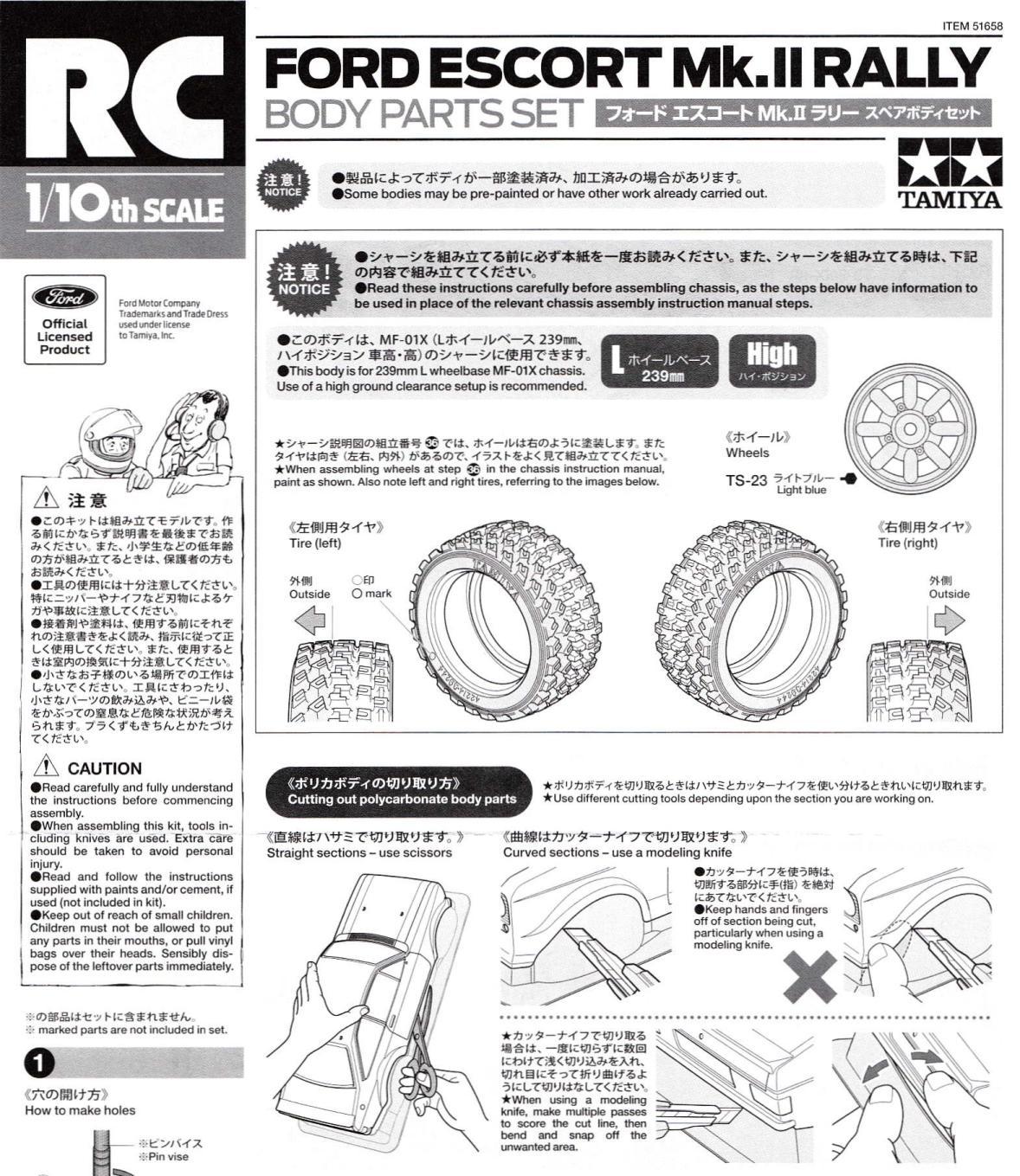 Assembly manual of Tamiya 58687 Escort Mk.II Rally Painted Body (MF-01X)
