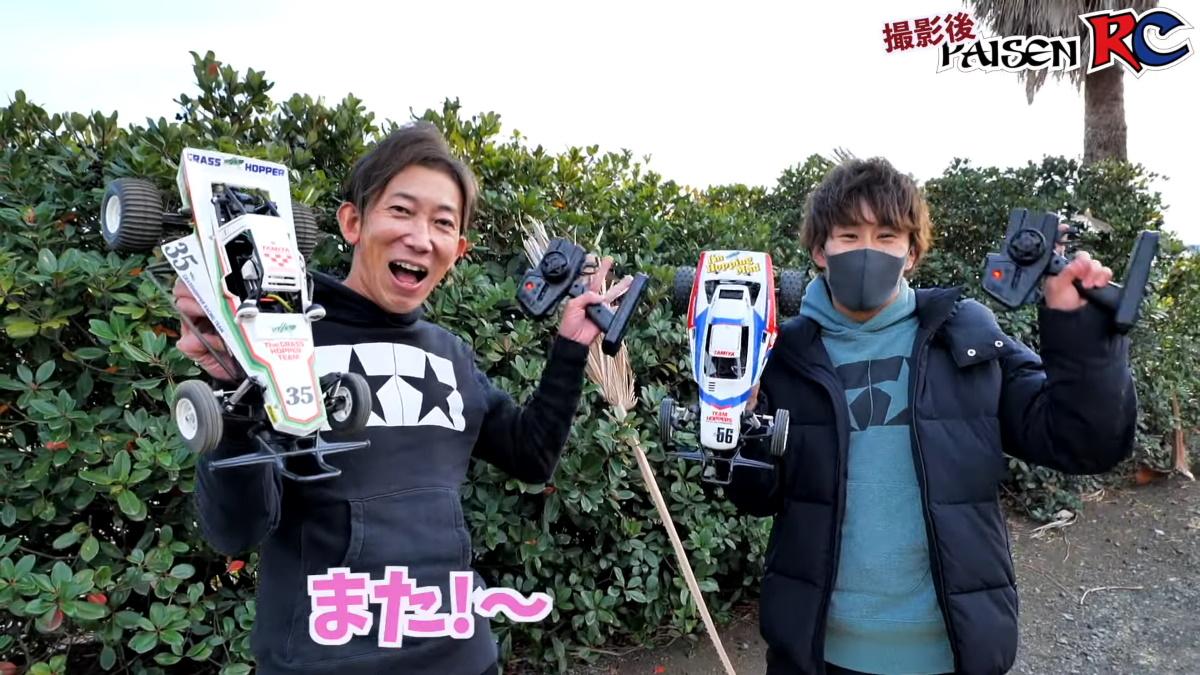 Satoshi Maezumi (Paisen RC) vol. 33 – Paisen and Tamiya Grasshopper